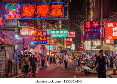Hong Kong - May 4,2018 : Mong kok road at night in Hong Kong. Mong kok is characterized by a mixture of old and new multi-story buildings, with shops and restaurants at street level.