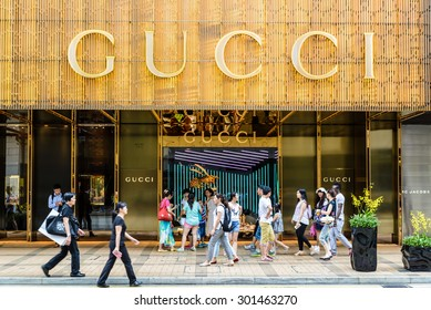 HONG KONG - MAY 5, 2015: Gucci store. Gucci is an Italian fashion and leather goods brand was founded by Guccio Gucci in Florence in 1921. Gucci has about 425 stores worldwide.