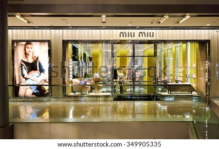 a7bbcc15c7b HONG KONG MAY 5 2015 Miu Stock Photo (Edit Now) 349905335 - Shutterstock