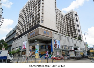 HONG KONG - MAY 6: SOGO Supermarket, May 6, 2015 in Hong Kong. SOGO founded in November 11, 1987, is a comprehensive department store business units.