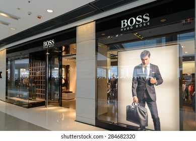HONG KONG - MAY 7, 2015: A HUGO BOSS store. Based in Hong Kong. It has 12,000 staff, 840 own stores and 2012 sales of EUR 2.3 billion in 129 countries.