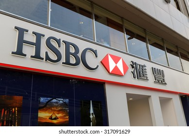 HONG KONG- MAY 8, 2015: HSBC bank logo in Hong Kong - HSBC is a British multinational banking and financial services and headquartered in London.