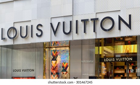 HONG KONG - MAY 8 : Exterior of a Louis Vuitton store in Hong Kong on May 8 , 2015. The Louis Vuitton company operates in 50 countries with more than 460 stores worldwide.