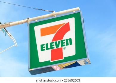 HONG KONG - MAY 9, 2015: 7-Eleven logo - 7-Eleven is the world's largest operator, franchiser, and licensor of convenience stores with more than 50,000 outlets.