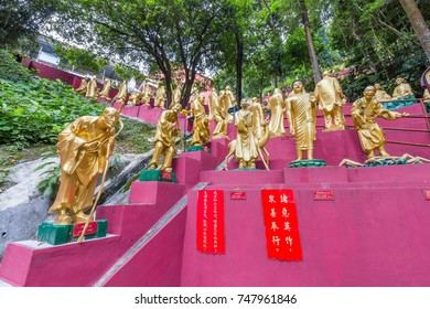 HONG KONG - NOV 04, 2017: Statues at Ten Thousand Buddhas Monastery in Sha Tin, Hong Kong, China.