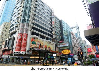 HONG KONG - NOV 10: Hong Kong Nathan Road is a main commercial thoroughfare on Nov 10, 2015 in Kowloon, Hong Kong.