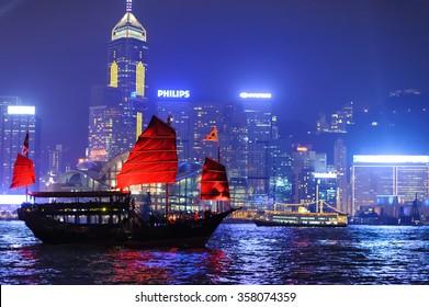 HONG KONG - NOVEMBER 10, 2011: Nighttime city view of the Hong Kong Island. Hong Kong, is an autonomous territory on the southern coast of China at the Pearl River Estuary and the South China Sea