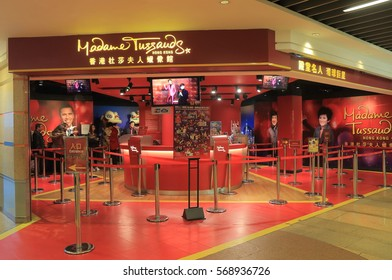 HONG KONG - NOVEMBER 11, 2016: Unidentified people visit Madame Tussauds at Victoria Peak.