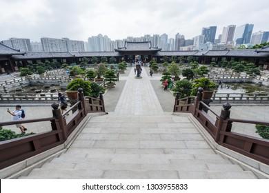 HONG KONG - NOVEMBER 11, 2018: Day scene of Chi Lin Nunnery at Diamond hill, Hong Kong
