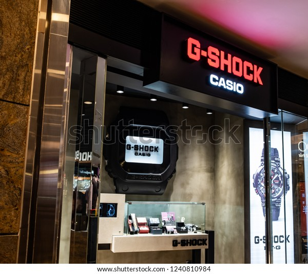 df2606e9e083 Hong Kong November 2018 Casio Store Stock Photo (Edit Now) 1240810984