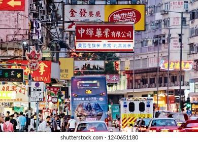 Hong Kong - November 24, 2018 : Neon lights and traffic in Jordan district at night.