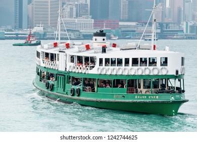 Hong Kong - November 24, 2018 : Star Ferry boat have been transporting passengers from Kowloon to Hong Kong Island.