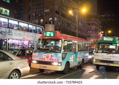 HONG KONG - OCT 02, 2017: A public light bus (PLB) is a common public mode of transport in Hong Kong, The minibuses serve other bus lines cannot reach.