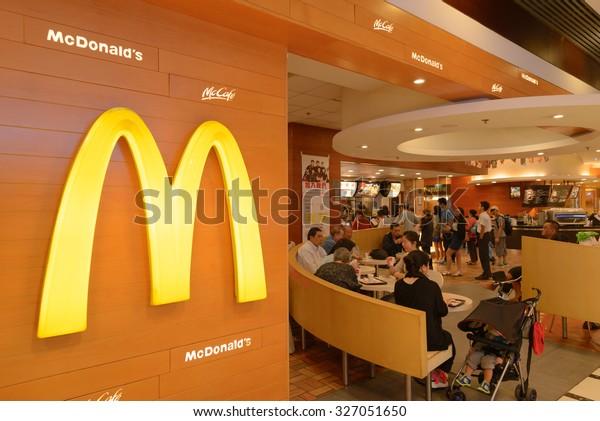 HONG KONG - OCT 13, 2015: McDonalds Cafe branch in Hong Kong shopping center.