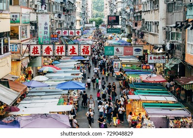 HONG KONG - OCT 3: Mongkok street view 3 October, 2017. MongKok is one of the major shopping areas in Hong Kong. The area is characterized by a mixture of old and new multi-story buildings.