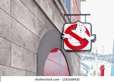 Hong Kong - Oct 5, 2016 : Ghostbusters logo on shop signage at the amusement park during Halloween, Hong Kong.
