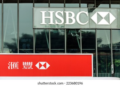 Hong Kong - October 13 2014: HSBC sign in the headquarters building of The Hongkong and Shanghai Banking Corporation in Central on October 13 2014. HSBC holding is the main bank in Hong Kong