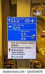 HONG KONG - OCTOBER 14, 2018: Hieroglyphs on the road sign in Hong Kong.
