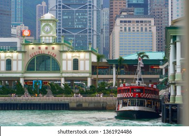 HONG KONG - OCTOBER 14, 2018: Star Ferry - Silver Star - in Victoria Harbour.