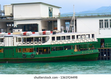 HONG KONG - OCTOBER 14, 2018: Star Ferry - Day Star - in Victoria Harbour.