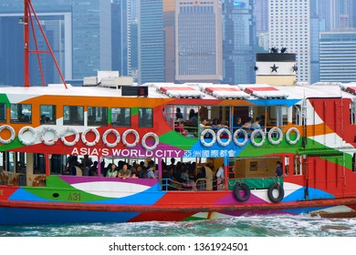 HONG KONG - OCTOBER 14, 2018: Star Ferry - Night Star - in Victoria Harbour.