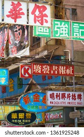 HONG KONG - OCTOBER 14, 2018: Hieroglyphs on the street signs and advertising of shops.