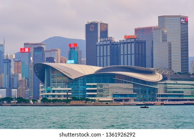 HONG KONG - OCTOBER 14, 2018: Hong Kong Convention and Exhibition Centre.