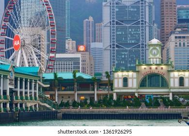 HONG KONG - OCTOBER 14, 2018: Star Ferry Central Pier.