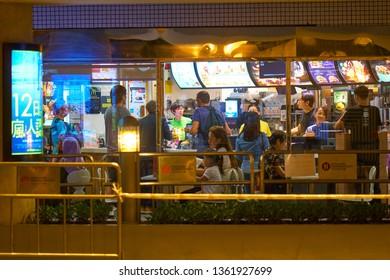 HONG KONG - OCTOBER 14, 2018: McDonald's restaurant on the street of Asian metropolis at night time.
