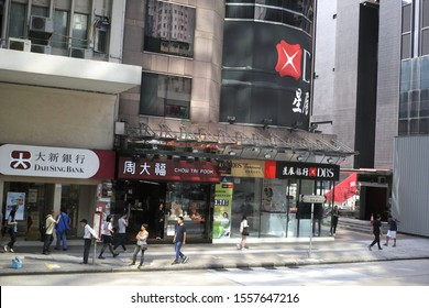 HONG KONG - OCTOBER 18, 2019: Chow Tai Fook jewelry shop branch, between Dah Sing Bank and DBS Bank in Nathan Road, Kowloon.