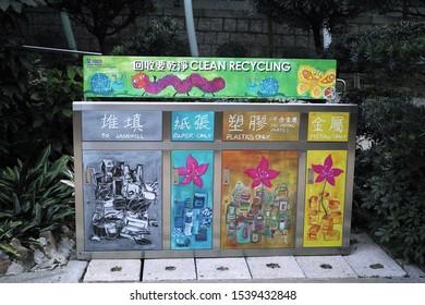 HONG KONG, OCTOBER 19, 2019: Trash bins for classification waste dumping, pictured in Jordan, Hong Kong.