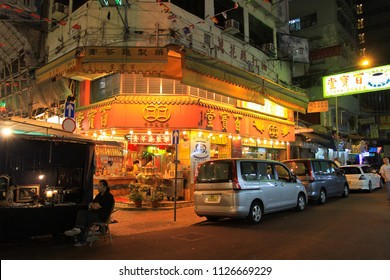 HONG KONG OCTOBER 2011 - Cantonese Street vendor is selling their food till night during summer season in Hong Kong