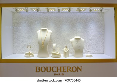 HONG KONG - OCTOBER 25, 2015: Boucheron jewellery on display.