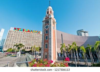 Hong Kong - October 30, 2018 : The Clock Tower in Tsim Sha Tsui, Hong Kong. The clock tower is located near Victoria Harbour at the foot of Salisbury Road.