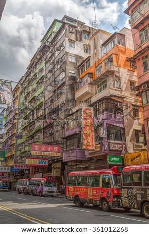 Hong Kong SAR China Circa July Stockfoto (Jetzt bearbeiten ...