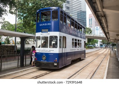 Hong Kong S.A.R. - July 13, 2017: Double decker tram or Ding Ding on the street in Causeway Bay Hong Kong. Hong Kong tramways is one of the earliest forms of public transport in the metropolis