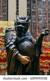 Hong Kong, Hong Kong SAR, May 12 2018, Sik Sik Yuen Wong Tai Sin Temple,Chinese zodiac statue of the dragon