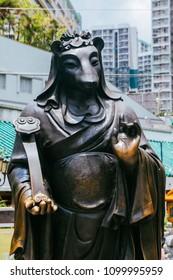 Hong Kong, Hong Kong SAR, May 12 2018, Sik Sik Yuen Wong Tai Sin Temple,Chinese zodiac statue of the dog
