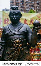 Hong Kong, Hong Kong SAR, May 12 2018, Sik Sik Yuen Wong Tai Sin Temple,Chinese zodiac statue of the monkey