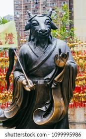 Hong Kong, Hong Kong SAR, May 12 2018, Sik Sik Yuen Wong Tai Sin Temple,Chinese zodiac statue of the sheep