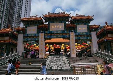 Hong Kong, Hong Kong SAR, May 12 2018, Sik Sik Yuen Wong Tai Sin Temple