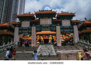 Hong Kong, Hong Kong SAR, May 12 2018, Sik Sik Yuen Wong Tai Sin Temple,