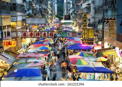 Hong Kong, Hong Kong SAR -November 08, 2014: Busy street market at Fa Yuen Street at Mong Kok area of Kowloon, Hong Kong.