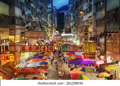 Hong Kong, Hong Kong SAR -November 08, 2014: Busy street market at Fa Yuen Street at Mong Kok area of Kowloon, Hong Kong.