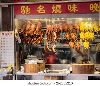 Hong Kong, Hong Kong SAR -November 12, 2014: Roast Cantonese ducks and another roasted meat in a windows display of a local eatery in Hong Kong.