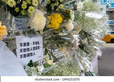 Hong Kong - Sep 03, 2019: Hong Kong Water Revolution - Memorial of the MTR Prince Edward station incident on Aug 31, 2019, Chinese wording of Hong Kong police oath.