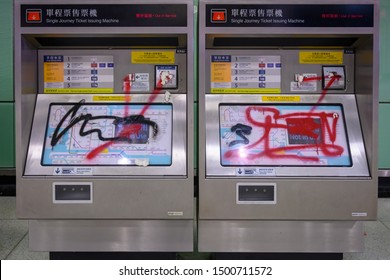 Hong Kong - Sep 8, 2019:  The mass march to the US Consulate-General on Sep 8 began at Chater Garden, amid more MTR vandalism and tear gas.