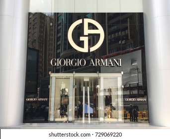 HONG KONG - SEPT 15, 2017: Giorgio Armani store in Canton Road. Giorgio Armani is a fashion retailer selling high end apparel and accessories from the namesake designer.
