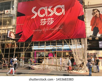 HONG KONG - SEPT 17, 2017: A Sa Sa store n Mong Kok district. Sa Sa International Holdings Limited, having over 270 retail stores in Asia, is a leading cosmetics retailing group in Asia.