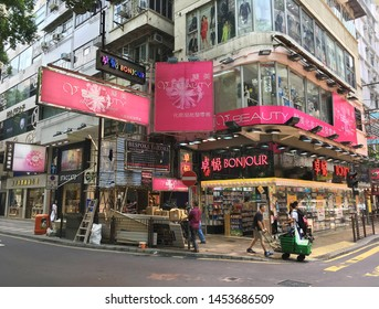 HONG KONG - SEPT 17, 2017: Bonjour Cosmetics Wholesale Centre's facade in Tsim  Sha Tsui is a major tourist hub in Hong Kong, with many high end shops and restaurants that cater to tourists